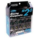 Project Kics 12X1.25 Black R26 Lug Nuts - 16+4 by