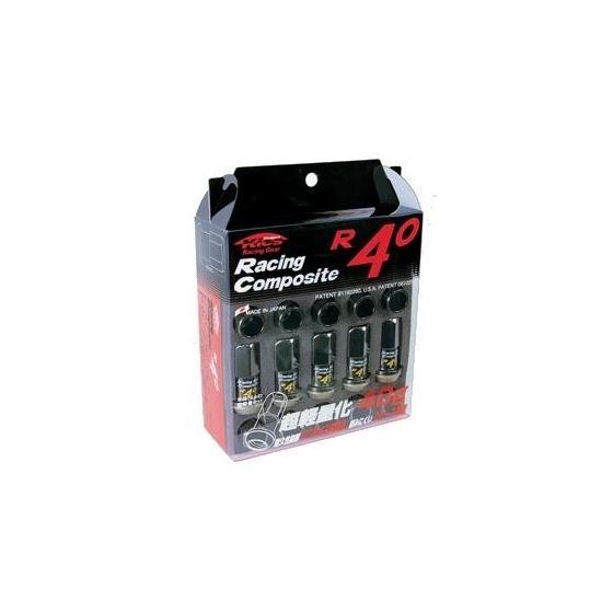 Project Kics 12X1.25 Black R40 Lug Nuts - 16+4 b-3